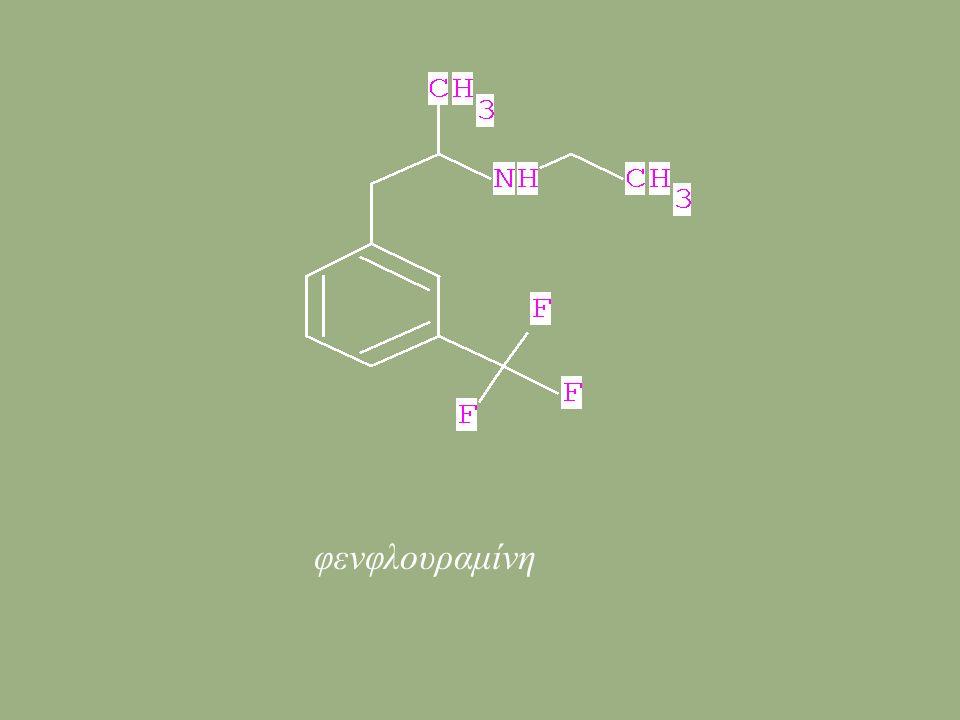 φενφλουραμίνη