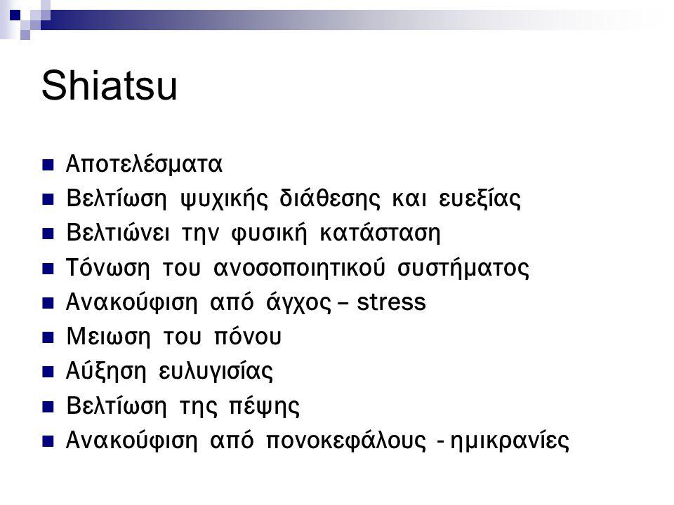 Shiatsu Αποτελέσματα Βελτίωση ψυχικής διάθεσης και ευεξίας