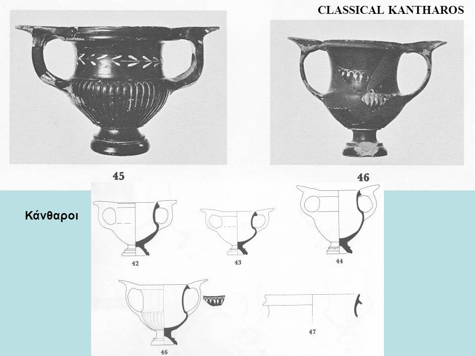 CLASSICAL KANTHAROS Κάνθαροι