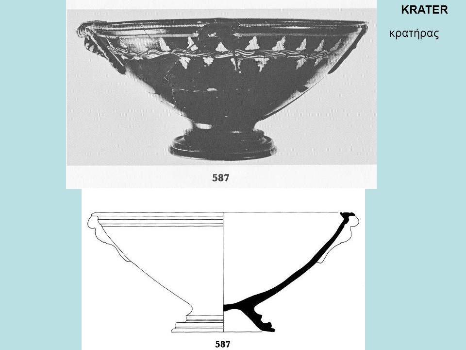 KRATER κρατήρας