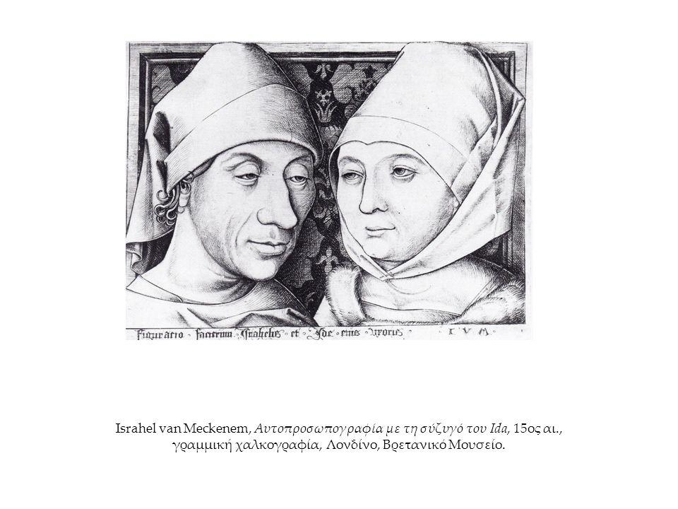 Israhel van Meckenem, Αυτοπροσωπογραφία με τη σύζυγό του Ida, 15ος αι