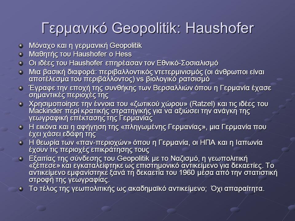 Γερμανικό Geopolitik: Haushofer