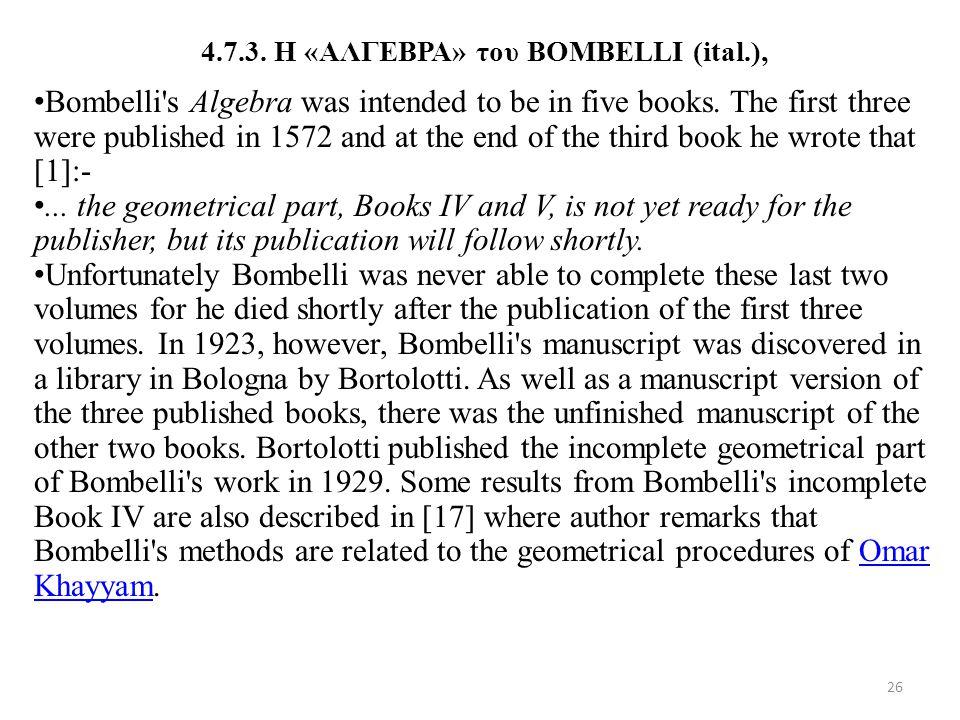 4.7.3. Η «ΑΛΓΕΒΡΑ» του BOMBELLI (ital.),