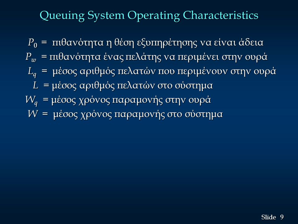 Queuing System Operating Characteristics