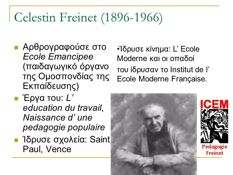 Celestin Freinet (1896-1966) Αρθρογραφούσε στο Ecole Emancipee (παιδαγωγικό όργανο της Ομοσπονδίας της Εκπαίδευσης)