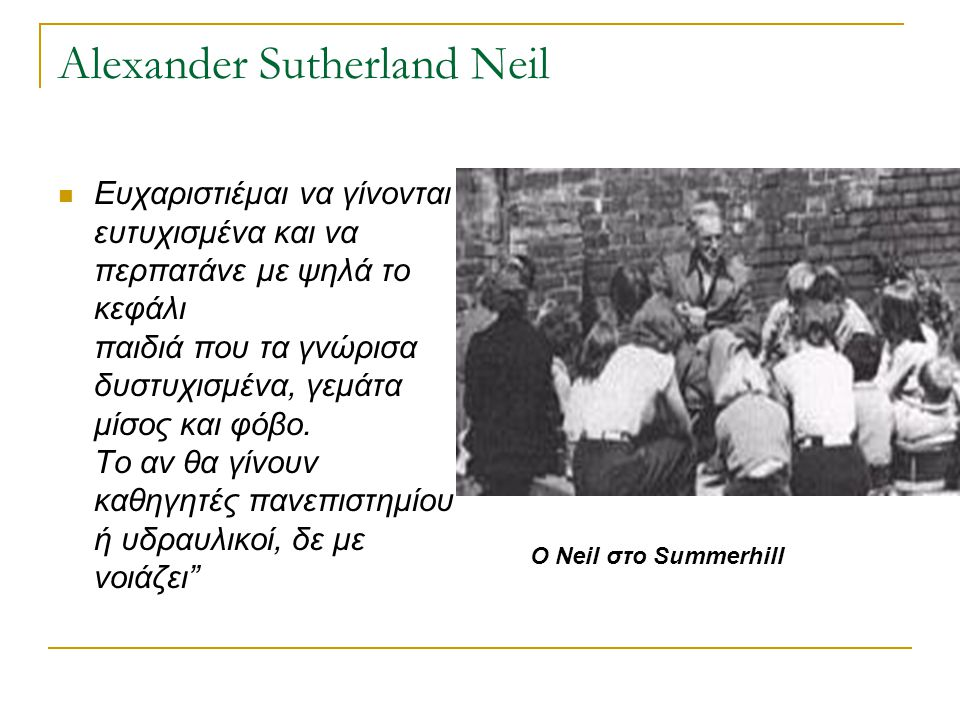 Alexander Sutherland Neil