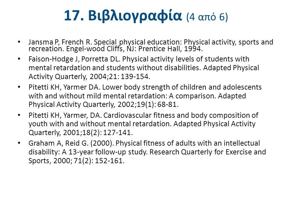 17. Βιβλιογραφία (5 από 6) Patterson D. Molecular genetic analysis of Down syndrome. . Human genetics, 2009; 126 (1): 195–214. PMID 19526251.