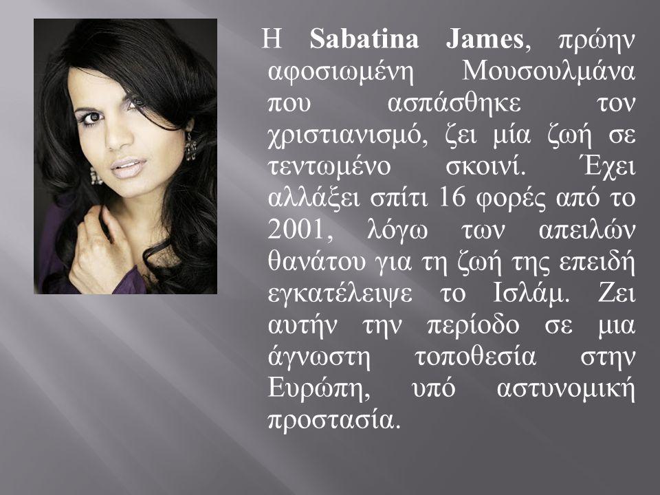 Η Sabatina James, πρώην αφοσιωμένη Μουσουλμάνα που ασπάσθηκε τον χριστιανισμό, ζει μία ζωή σε τεντωμένο σκοινί.