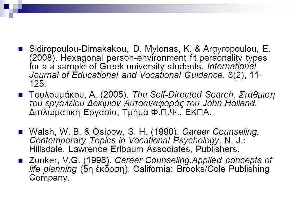 Sidiropoulou-Dimakakou, D. Mylonas, K. & Argyropoulou, E. (2008)