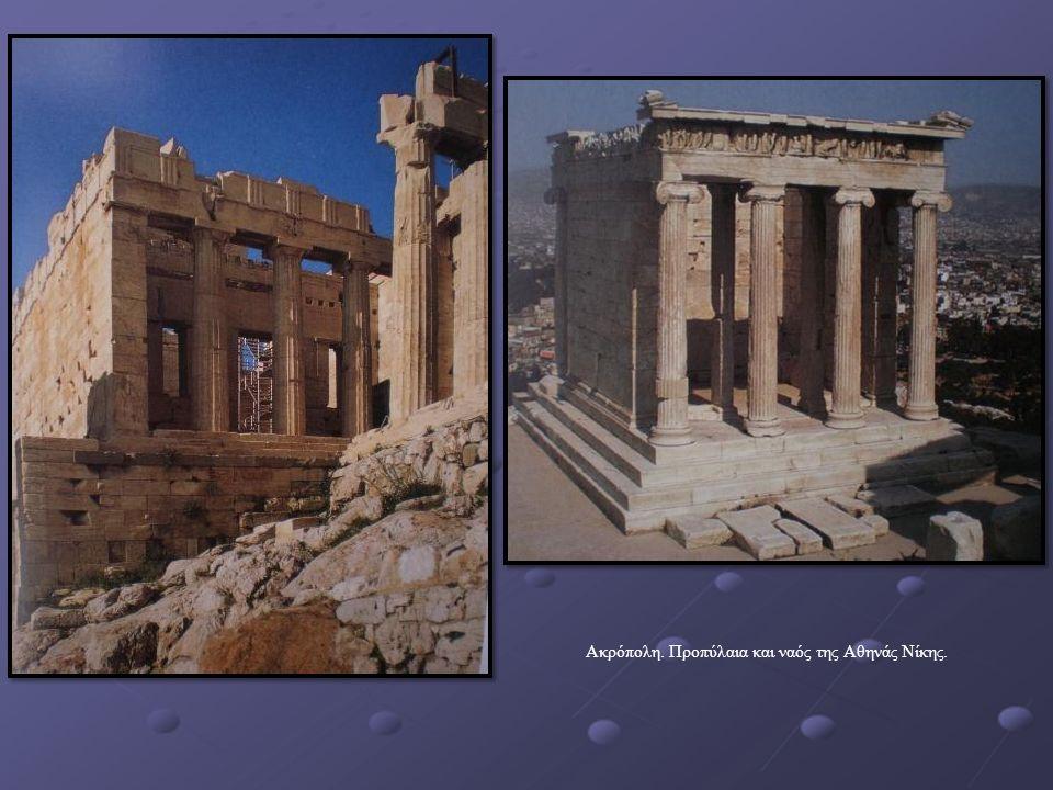 Ακρόπολη. Προπύλαια και ναός της Αθηνάς Νίκης.