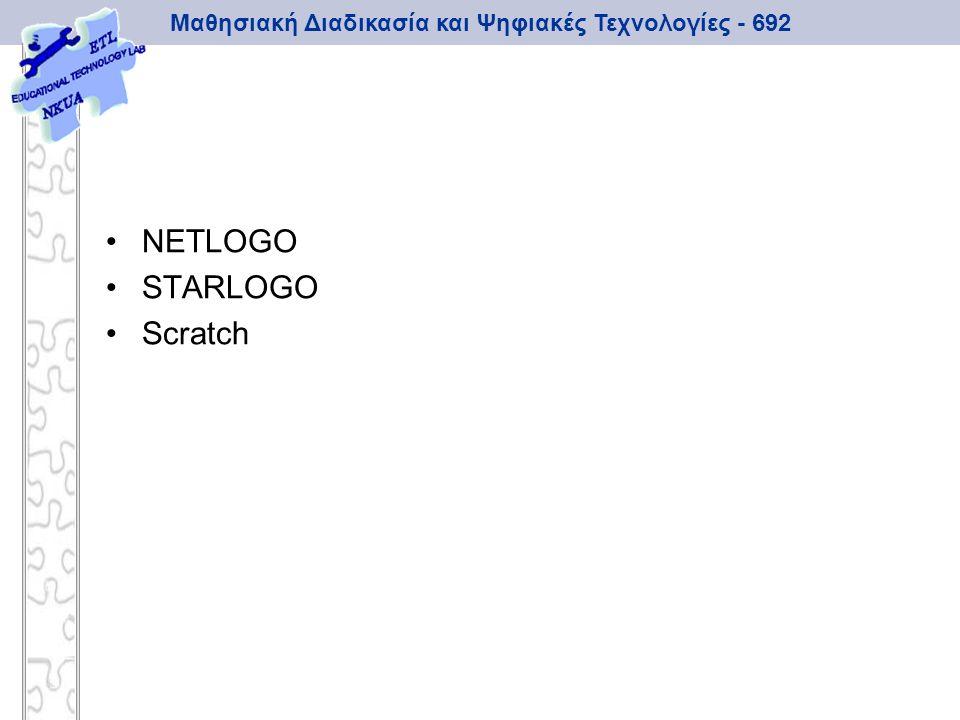NETLOGO STARLOGO Scratch