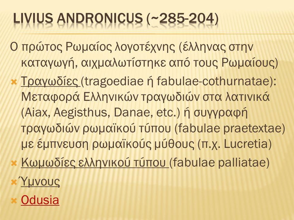 Livius Andronicus (~285-204)