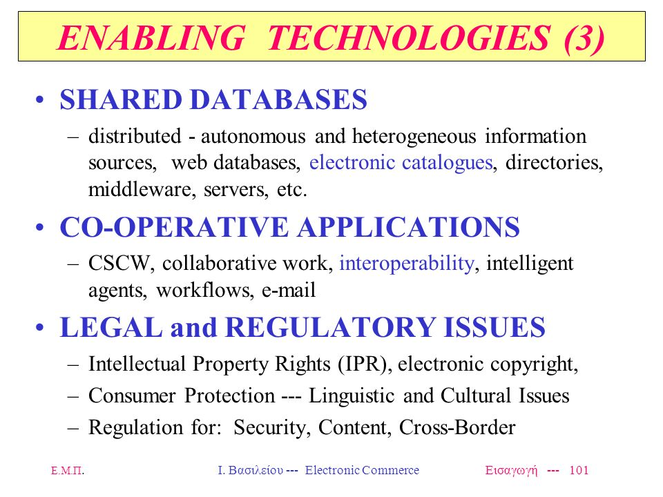 ENABLING TECHNOLOGIES (3)
