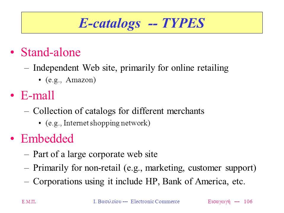 Ι. Βασιλείου --- Electronic Commerce Εισαγωγή --- 106