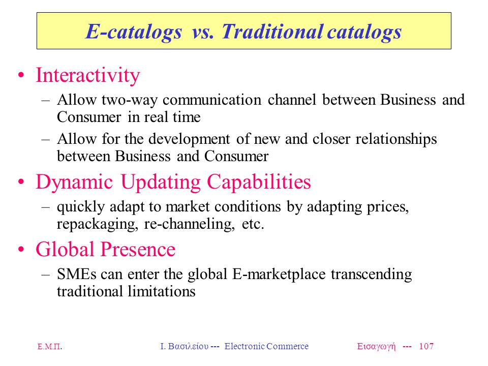 E-catalogs vs. Traditional catalogs