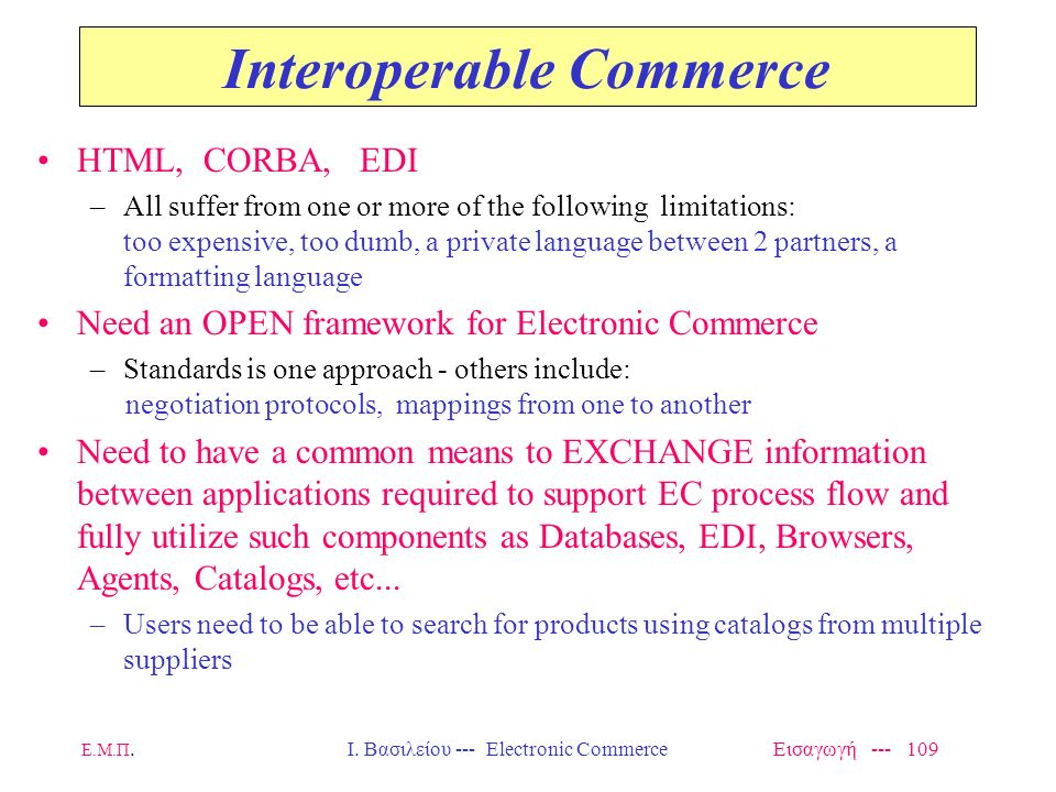 Interoperable Commerce