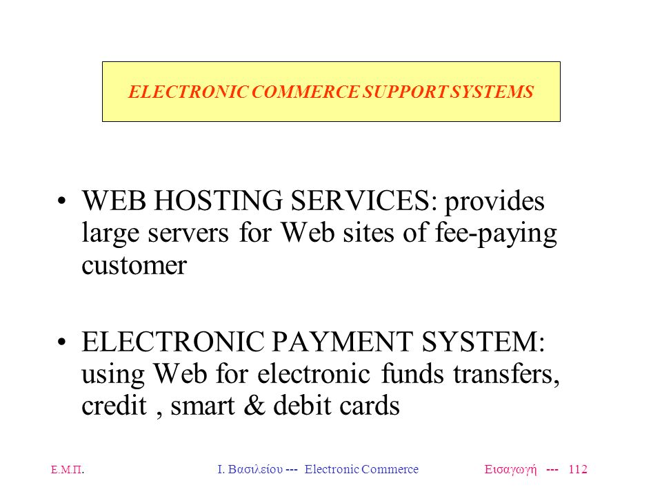 ELECTRONIC COMMERCE SUPPORT SYSTEMS