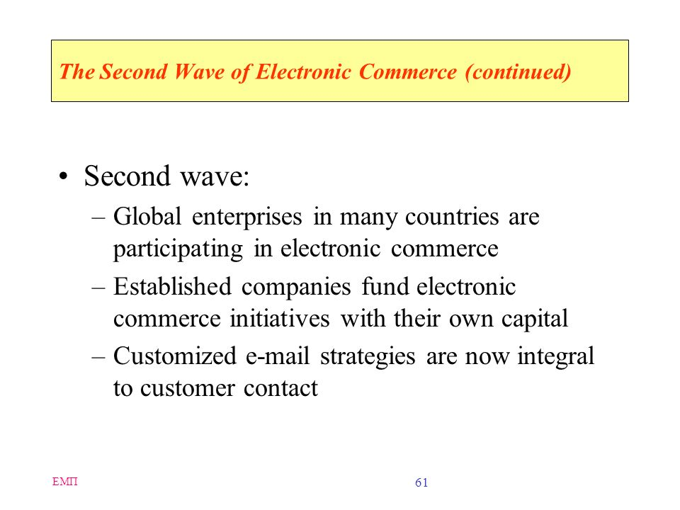 The Second Wave of Electronic Commerce (continued)