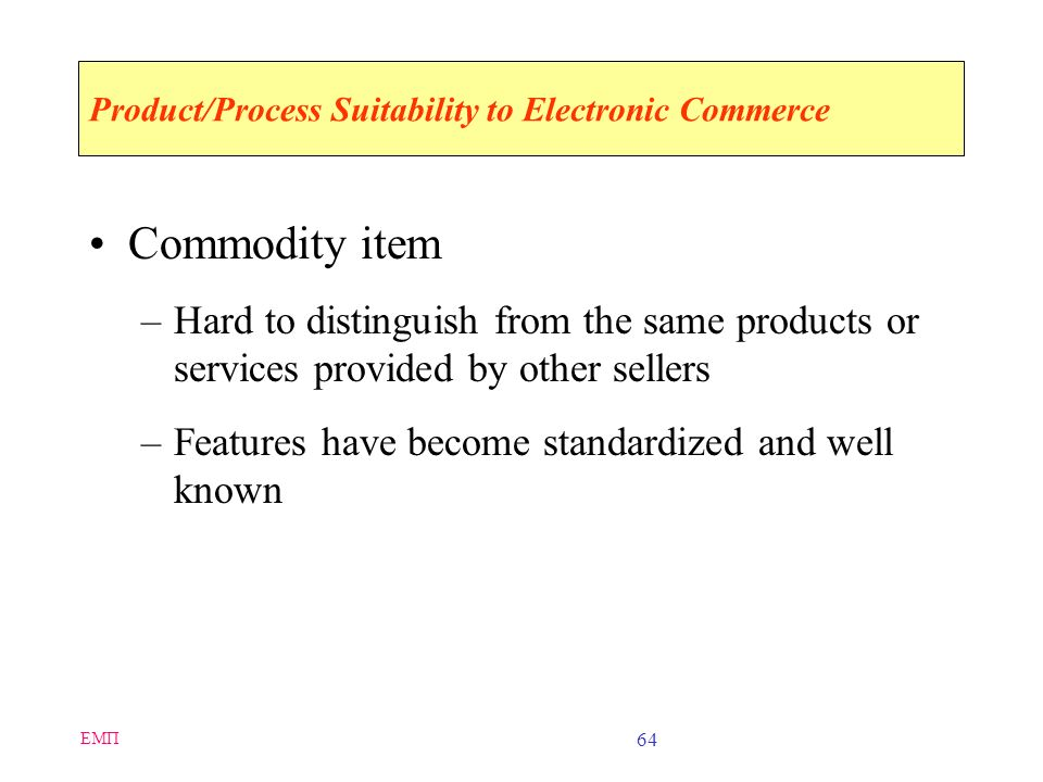 Product/Process Suitability to Electronic Commerce