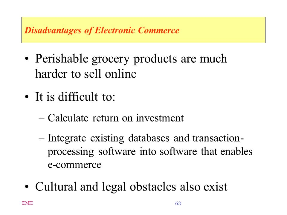 Disadvantages of Electronic Commerce