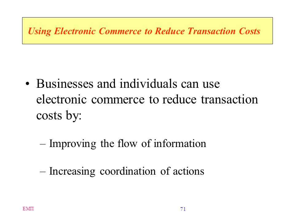 Using Electronic Commerce to Reduce Transaction Costs