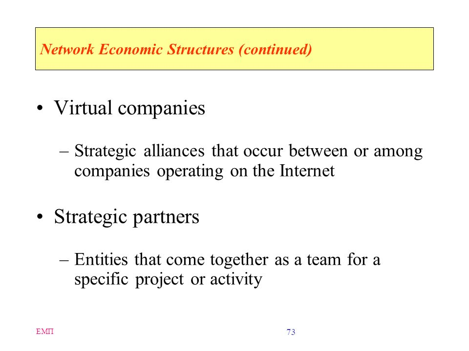 Network Economic Structures (continued)