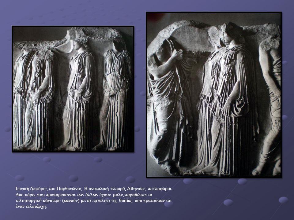 Ιωνική ζωφόρος του Παρθενώνος. Η ανατολική πλευρά, Αθηναίες πεπλοφόροι