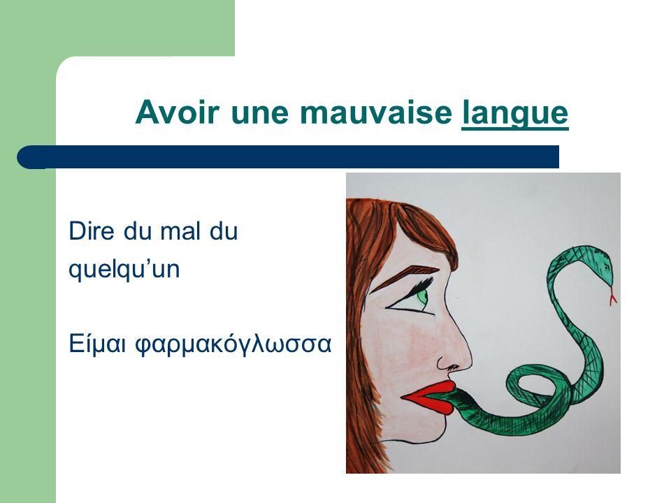 Avoir une mauvaise langue