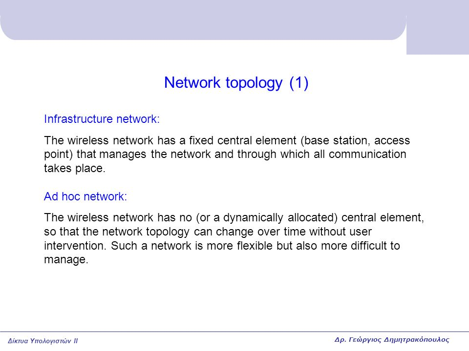 Network topology (1) Infrastructure network:
