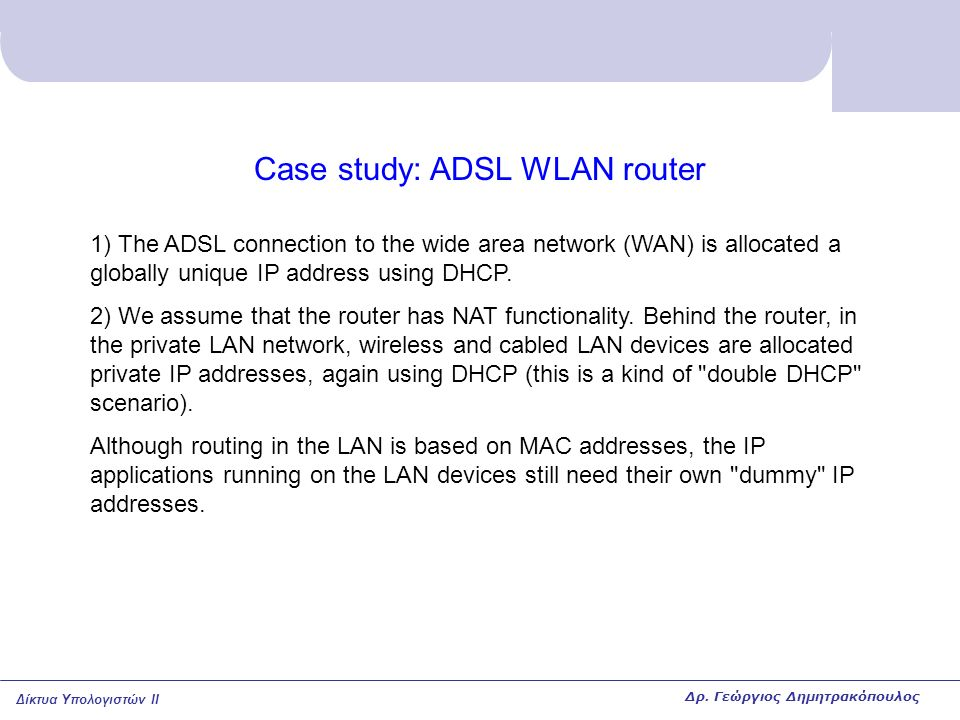 Case study: ADSL WLAN router