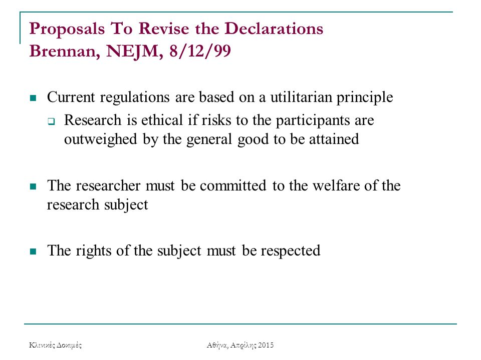 Proposals To Revise the Declarations Brennan, NEJM, 8/12/99