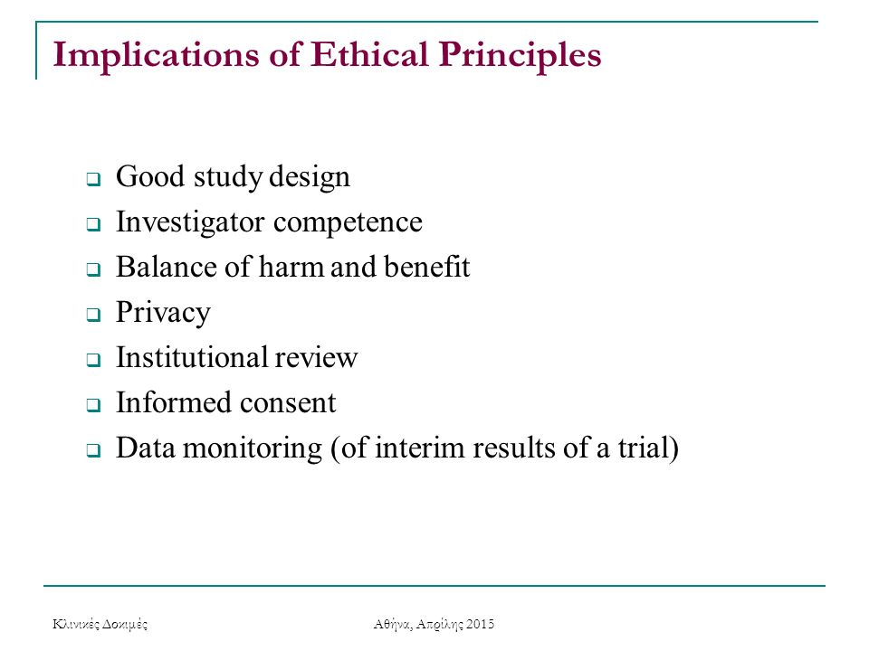 Implications of Ethical Principles