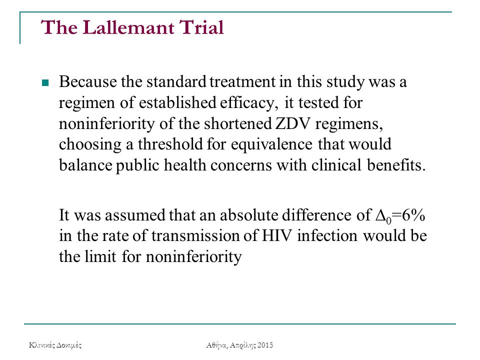 The Lallemant Trial