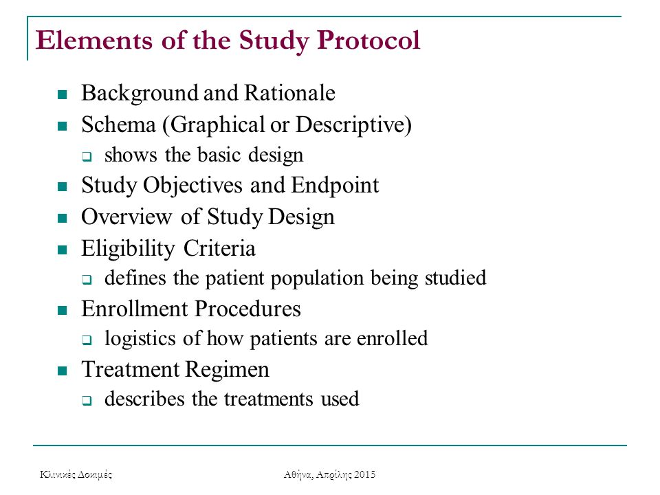 Elements of the Study Protocol