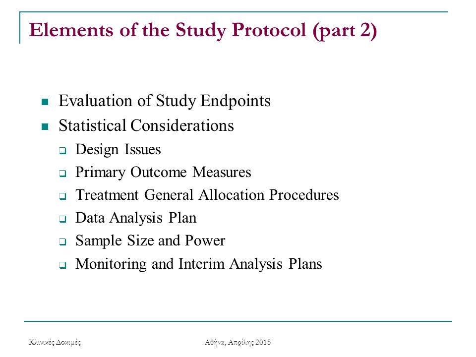 Elements of the Study Protocol (part 2)