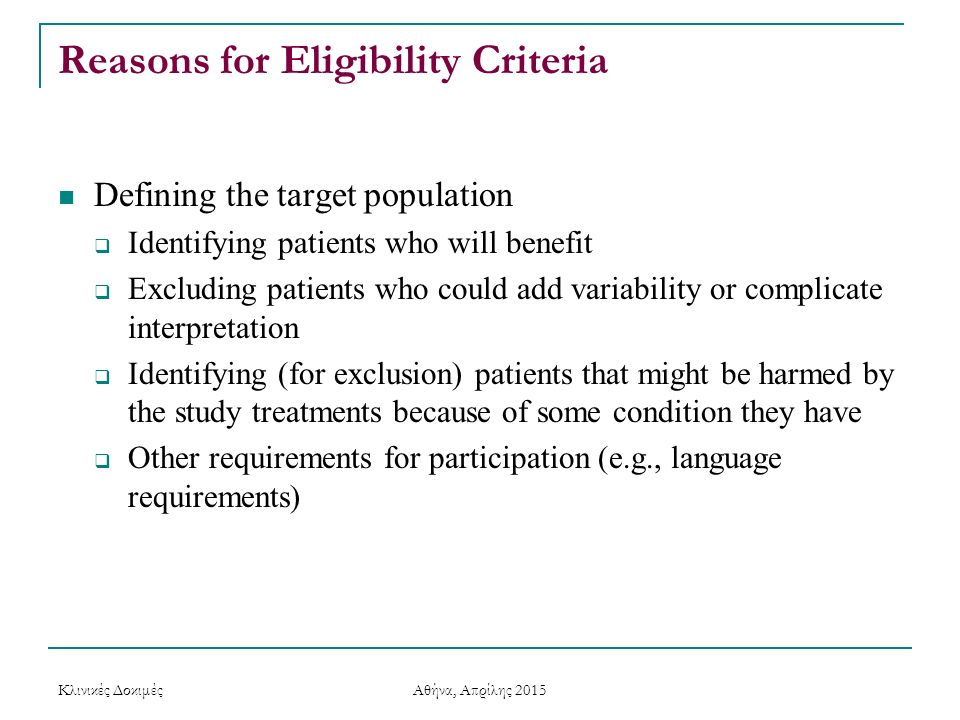 Reasons for Eligibility Criteria