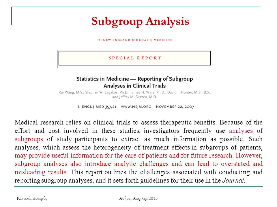 Subgroup Analysis