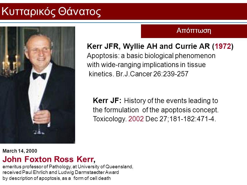 Κυτταρικός Θάνατος John Foxton Ross Kerr,