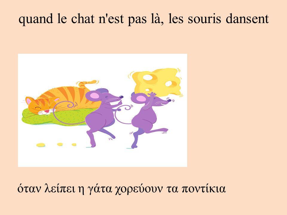quand le chat n est pas là, les souris dansent