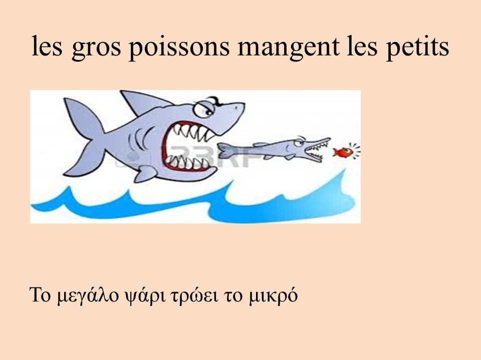 les gros poissons mangent les petits