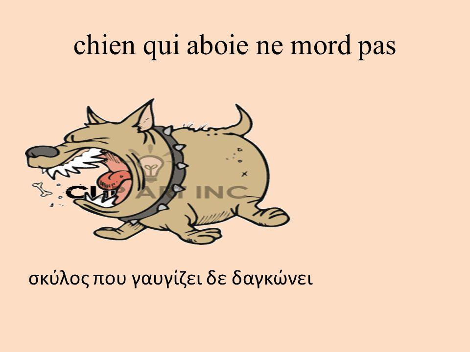 chien qui aboie ne mord pas