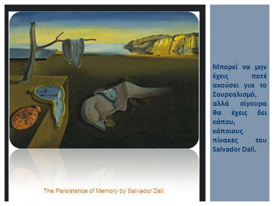 Μπορεί να μην έχεις ποτέ ακούσει για το Σουρεαλισμό, αλλά σίγουρα θα έχεις δει κάπου, κάποιους πίνακες του Salvador Dali.