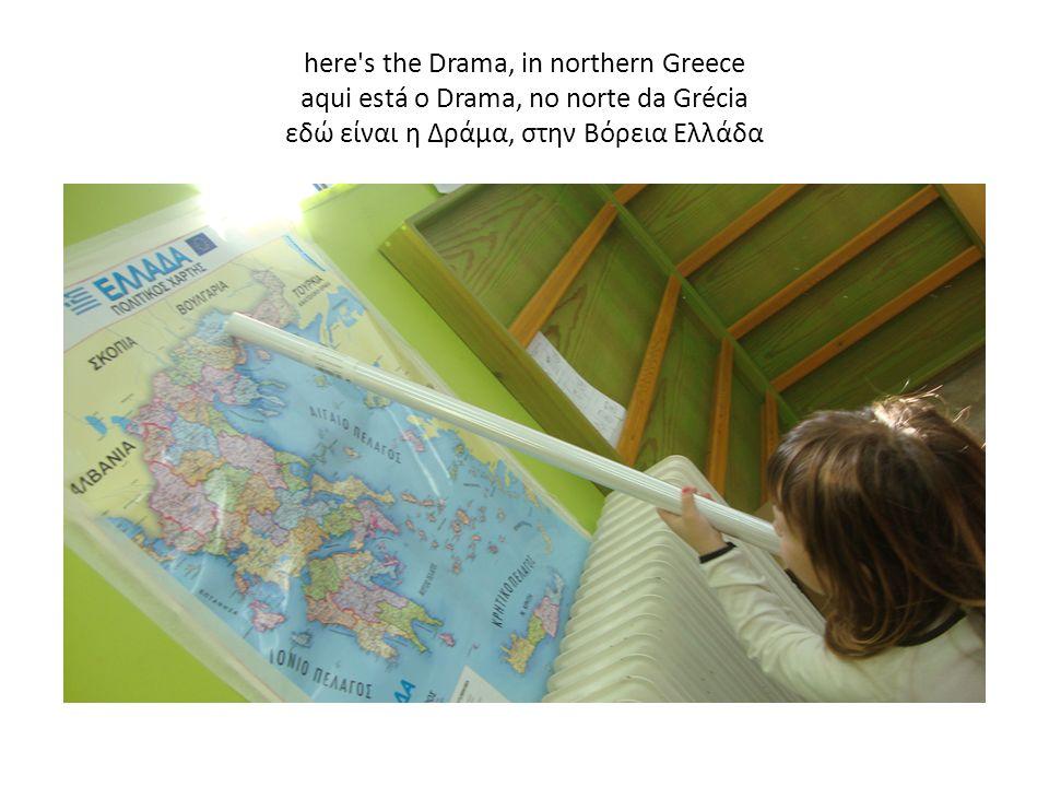 here s the Drama, in northern Greece aqui está o Drama, no norte da Grécia εδώ είναι η Δράμα, στην Βόρεια Ελλάδα
