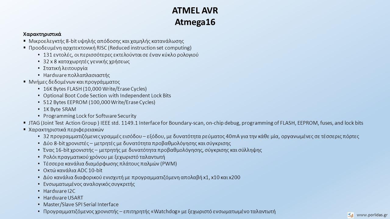 ATMEL AVR Atmega16 Χαρακτηριστικά