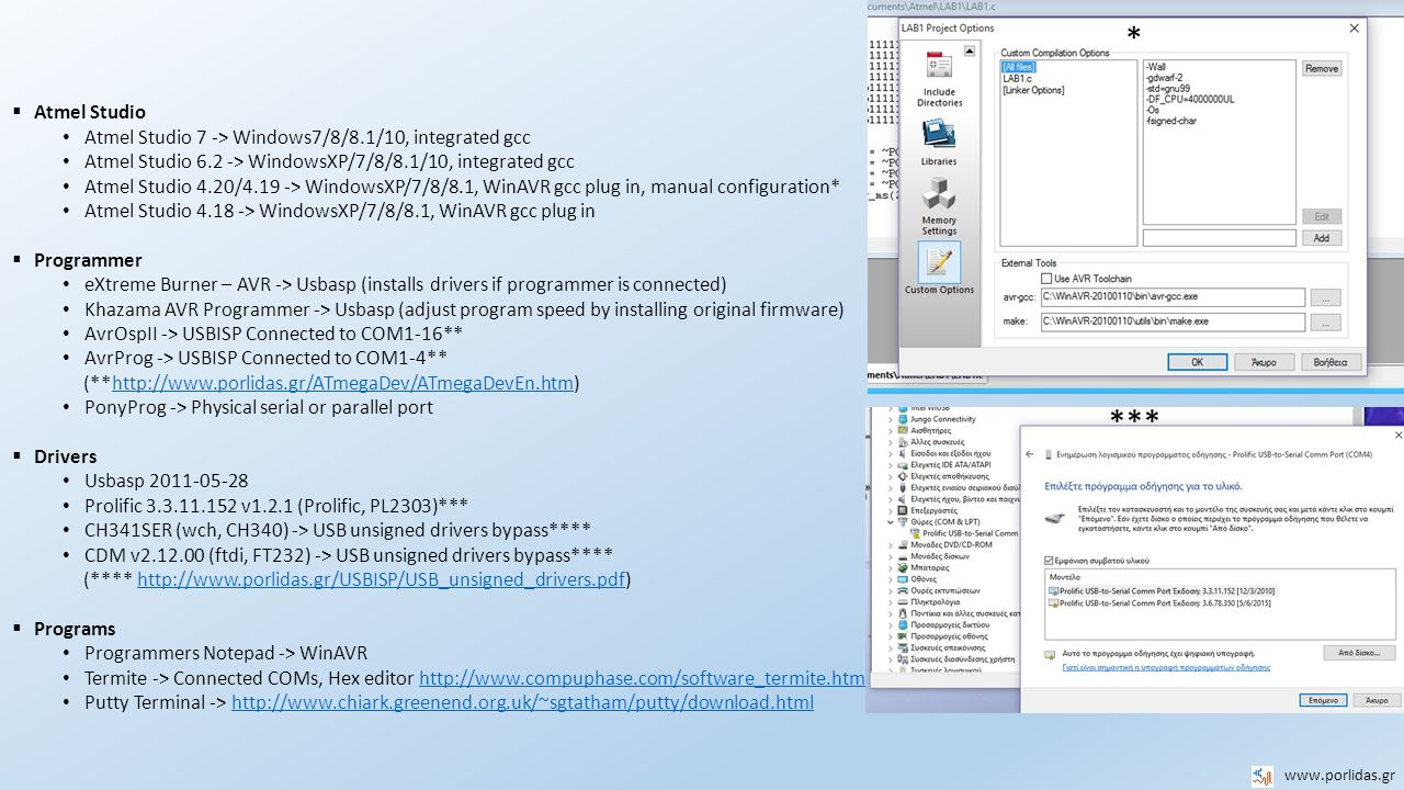 * Atmel Studio. Atmel Studio 7 -> Windows7/8/8.1/10, integrated gcc. Atmel Studio 6.2 -> WindowsXP/7/8/8.1/10, integrated gcc.
