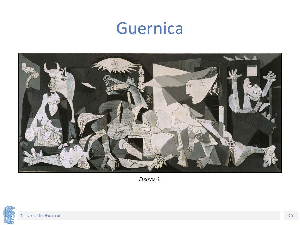 Guernica Εικόνα 6.