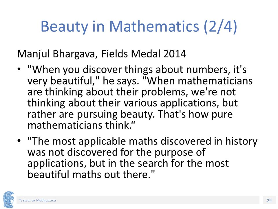 Beauty in Mathematics (2/4)