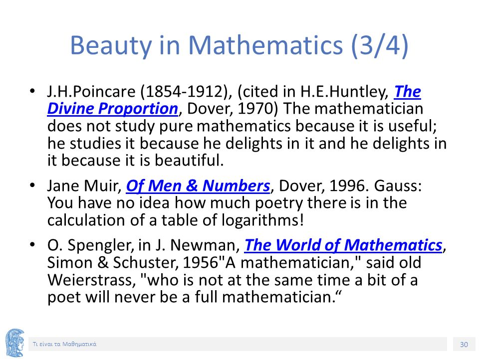 Beauty in Mathematics (3/4)