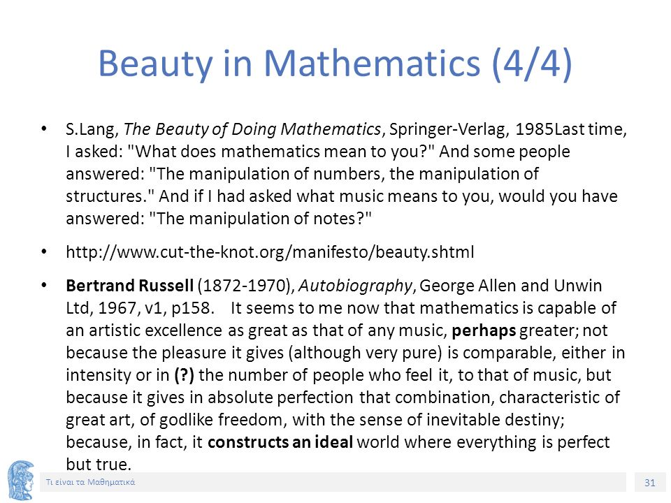 Beauty in Mathematics (4/4)