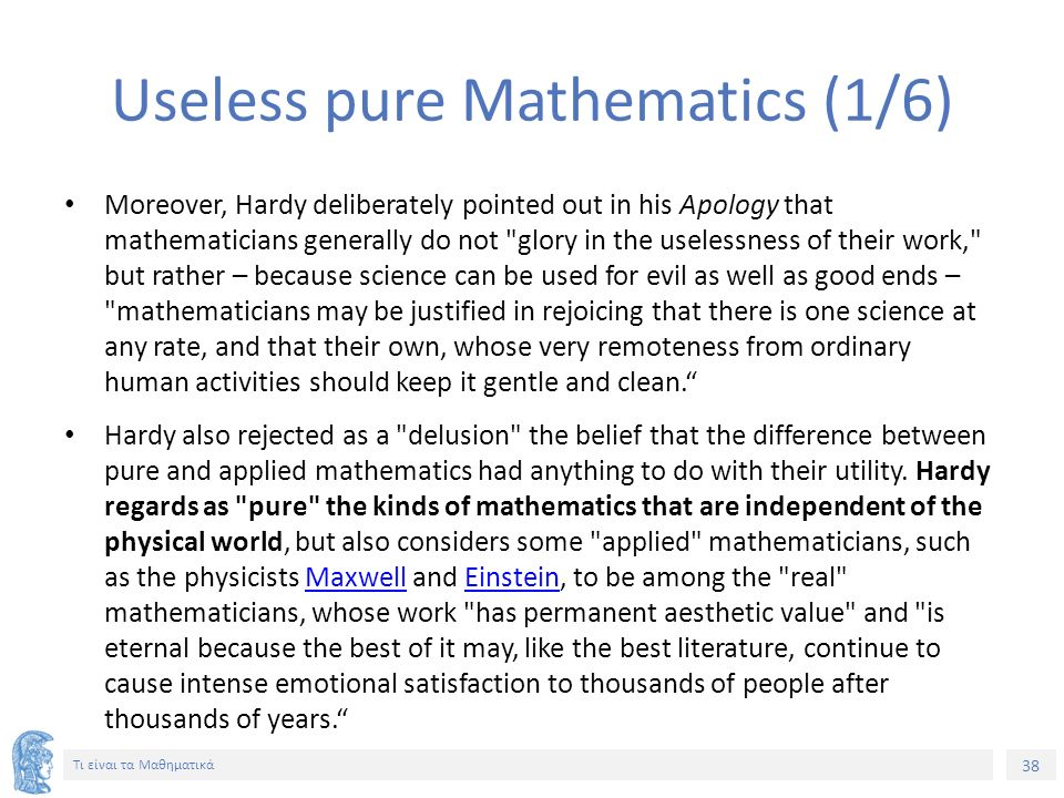 Useless pure Mathematics (1/6)
